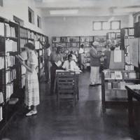 Kampala municipal library, 1960s